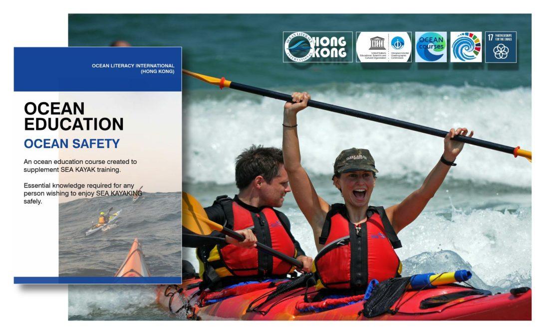 ocean safety- sea kayak